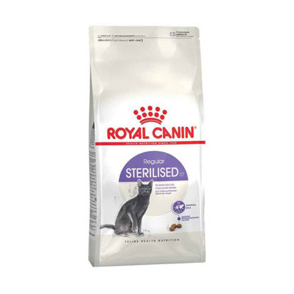 Picture of Royal Canin Sterilised 15կգ