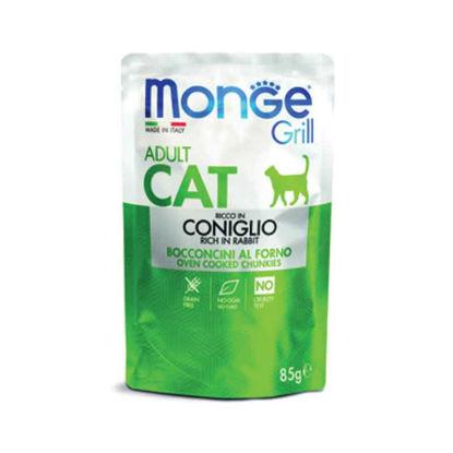 Picture of Monge Grill կատուների համար (ճագար)
