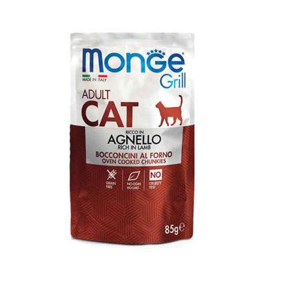 Picture of Monge Grill կատուների համար (գառ)