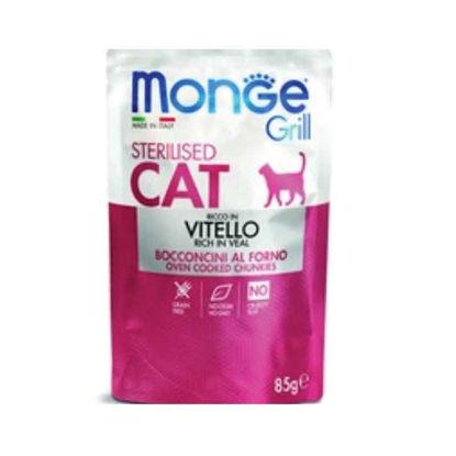 Picture of Monge Grill STERIL կատուների համար (հորթ)