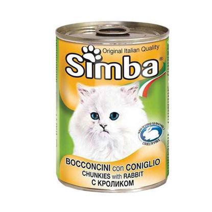 Picture of Simba ճագարի մսով պահածո կատուների համար (415 գ)