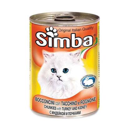 Picture of Simba հնդկահավի մսով պահածո կատուների համար (415 գ)