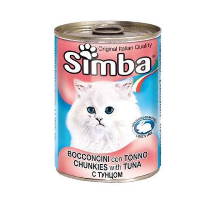 Picture of Simba ձկան մսով պահածո կատուների համար (415 գ)