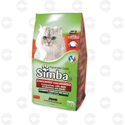 Picture of Simba տավարի մսով չոր կեր կատուների համար (20 կգ)