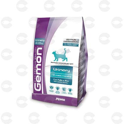 Picture of Gemon Urinary չոր կեր կատուների համար (20 կգ)