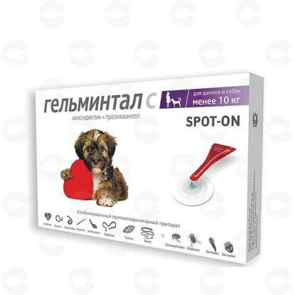 Picture of Ճիճուների դեմ կաթիլներ մինչև 10 կգ շների համար