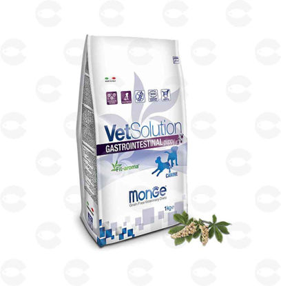 Picture of VetSolution Gastrointestinal (ստամքս-աղիքային) բժշկական չոր կեր