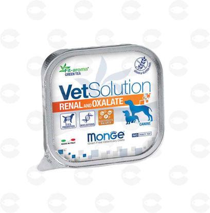 Picture of VetSolution Renal & Oxalate պաշտետ շան համար