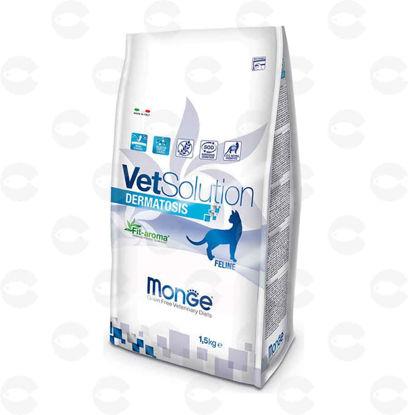 Picture of VetSolution Dermatosis բժշկական չոր կեր կատուների համար