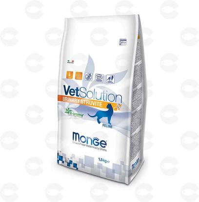 Picture of VetSolution Urinary Struvite բժշկական չոր կեր կատուների համար