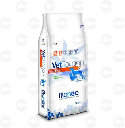 Picture of VetSolution Renal (երիկամային) բժշկական չոր կեր (կիլոգրամով)
