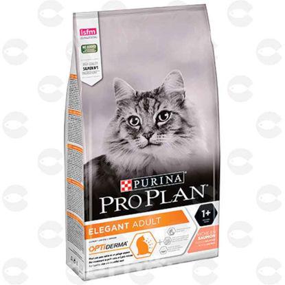 Picture of Կատվի կեր Pro Plan Elegant ADULT