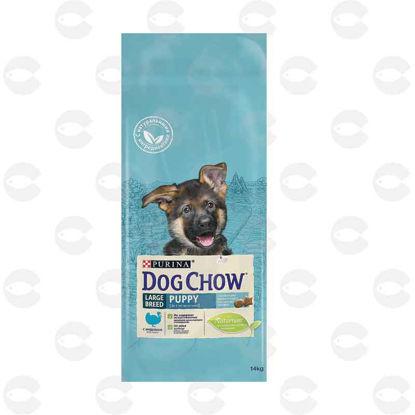 Picture of Շան կեր Dog Chow Puppy Larg Breed հնդկահավի մսով