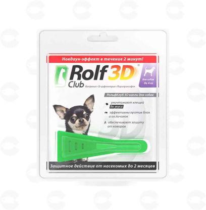 Picture of Rolf Club կաթիլներ տզերի և լվերի դեմ շների համար (մինչև 4 կգ)