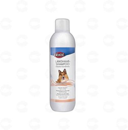 Picture of Շամպուն երկարամազ շների համար 1 մլ