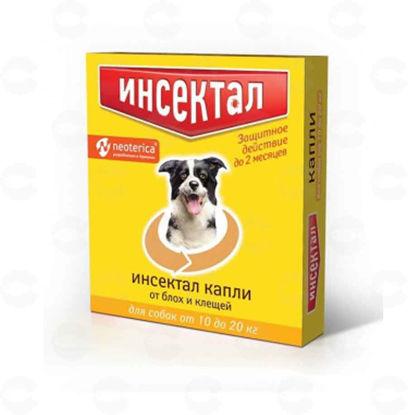 Picture of Տզերի դեմ կաթիլներ շների համար (10-20 կգ)