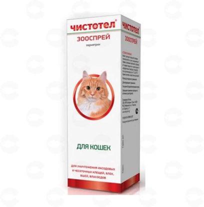 Picture of Սփրեյ ՝ լվերի և տզերի դեմ կատուների համար