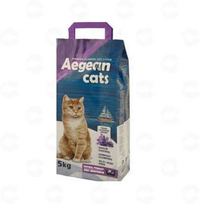 Picture of Aegean Կատուներ համար- կատվի լցոնիչ լավանդայի բույրով 5 կգ