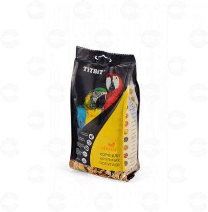 Picture of TiTBiT Խոշոր թութակների կեր Classic 500 գ