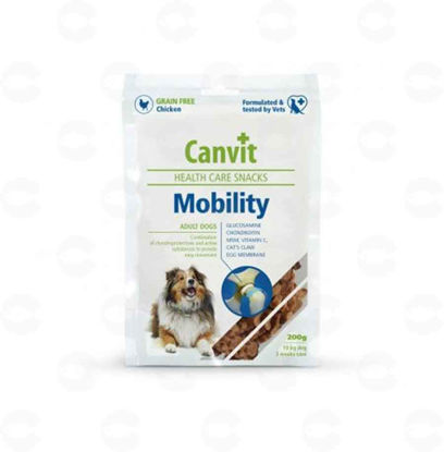 Picture of Canvit Առողջարար խորտիկ Շարժունակություն 200 գ