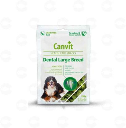 Picture of Canvit Առողջարար խորտիկ Մեծ ցեղատեսակի շների ատամների առողջության համար 250գ