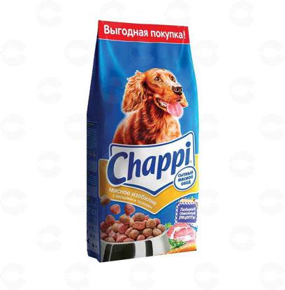 Picture of Chappi չոր մսային առատություն 15կգ