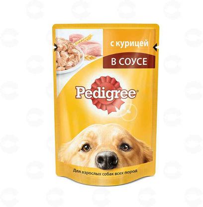 Picture of Pedigree պաուչ հավ սոուսով 85գ