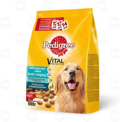 Picture of Pedigree բոլոր ցեղատեսակների մեծահասակ շների համար 600գ