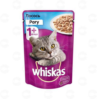 Picture of Whiskas կեր ռագու սաղմոն 85գ