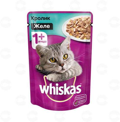 Picture of Whiskas կեր ճագար ժելեով 85գ