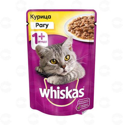 Picture of Whiskas կեր ռագու հավ 85գ