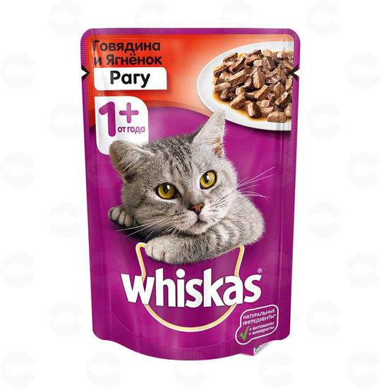 Picture of Whiskas կեր ռագու տավար և գառ 85գ