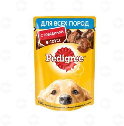 Picture of Pedigree տավարի սոուսով 85գ