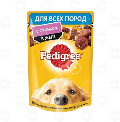 Picture of Pedigree  գառան դոնդողով 85գ