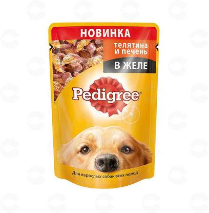Picture of Pedigree  հորթի և լյարդի  դոնդողով 85գ