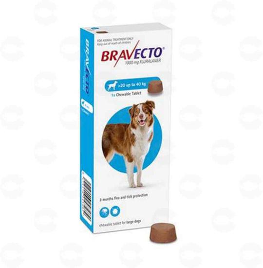 Picture of Հաբեր Bravecto 20-40կգ շների համար
