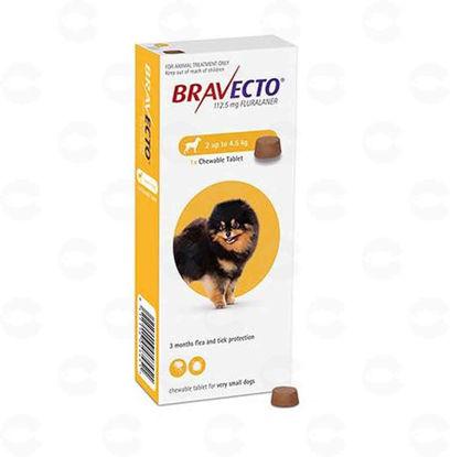 Picture of Հաբեր Bravecto մինչև 4,5կգ շների համար