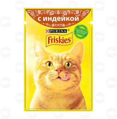 Picture of Կատվի կեր Friskies հանդկահավի մոսով