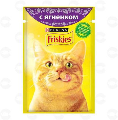 Picture of Կատվի կեր Friskies գառի մոսով