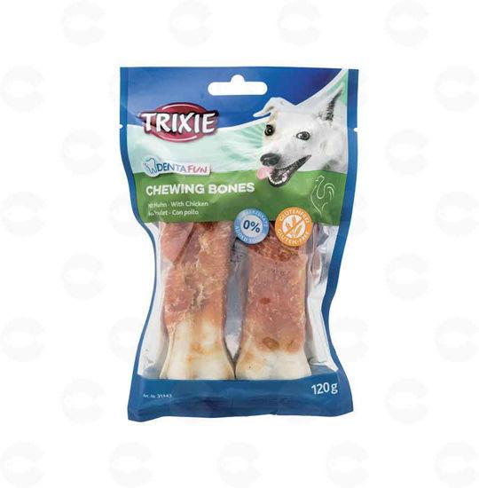 Picture of Ոսկորներ շների հավի համով