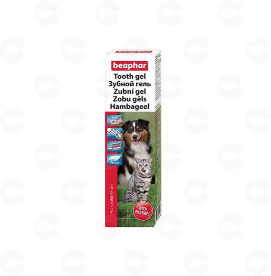 Picture of «Tooth gel» ատամի գել կատուների և շների համար