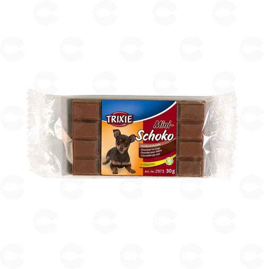 Picture of «Mini Schoko» Շոկոլադ