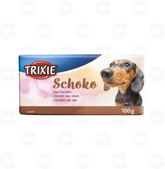 Picture of «Schoko» շոկոլադ