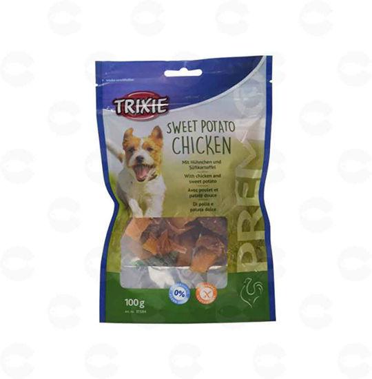 Picture of Հյուրասիրություն շների հավի խորտիկներ կարտոֆիլով PREMIO
