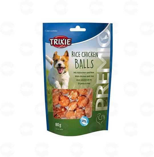 Picture of Սնեյք շների հավ և բրինձ