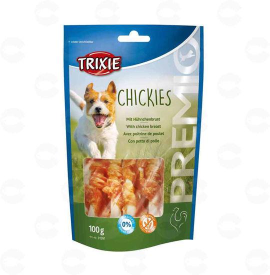 Picture of «PREMIO Chickies» համեղ պատառներ