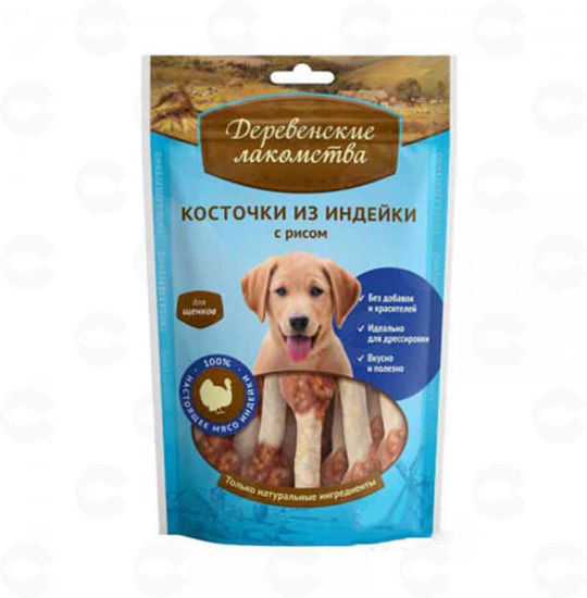 Picture of Համեղ պատառ փոքր ցեղատեսակի շների համար