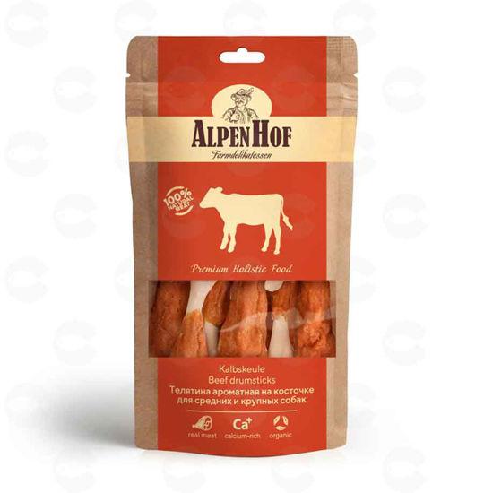 Picture of Հյուրասիրություն հորթի միս ոսկորիկի վրա՝ միջին և մեծ ցեղատեսակի շների համար