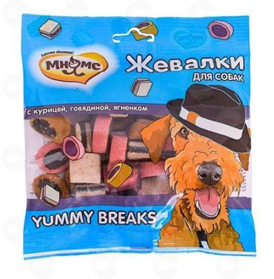 Picture of Հյուրասիրություն շների համար՝ հորթի, գառի, հավի համով