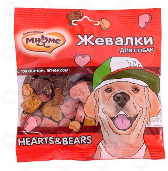 Picture of Հյուրասիրություն շների համար՝ հորթի, գառի համով